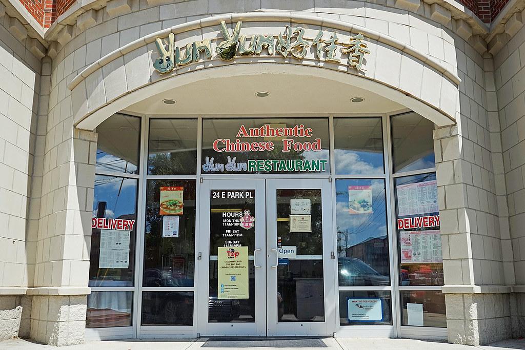 The Yum Yum Chinese Restaurant Oxford Ohio Dave Duricy