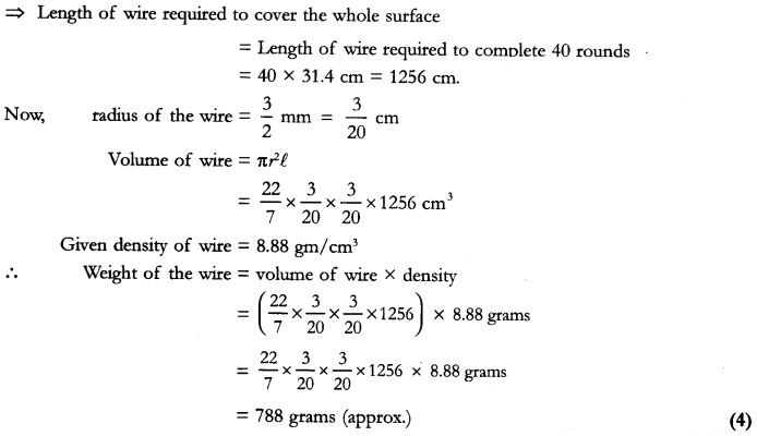 CBSE Sample Papers for Class 10 Maths Paper 1 47
