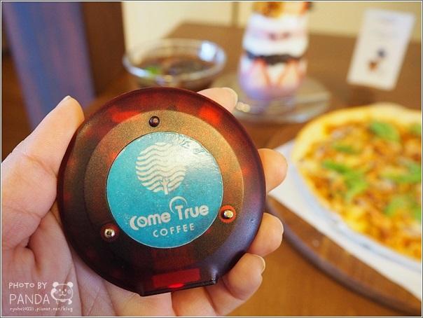 成真咖啡 桃園藝文町店 (61)