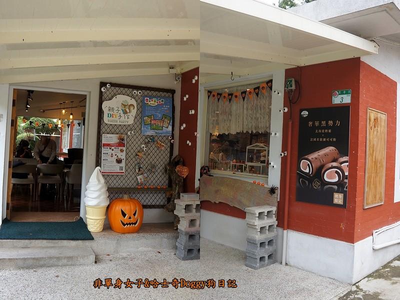 陽明山24亞尼克夢想村2號店