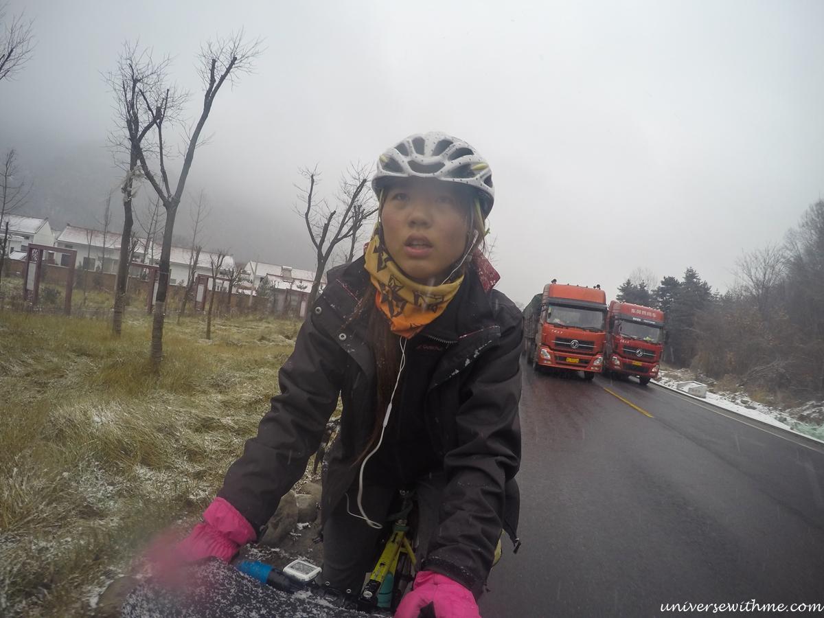China Travel017