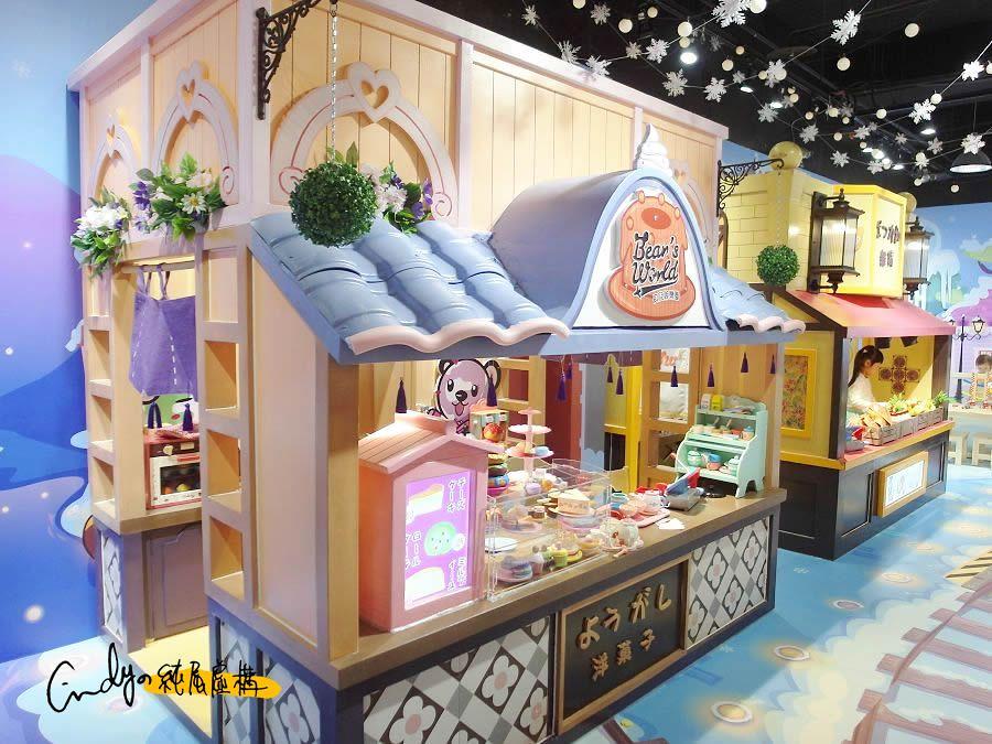 貝兒絲親子樂園南港大和戀季主題館