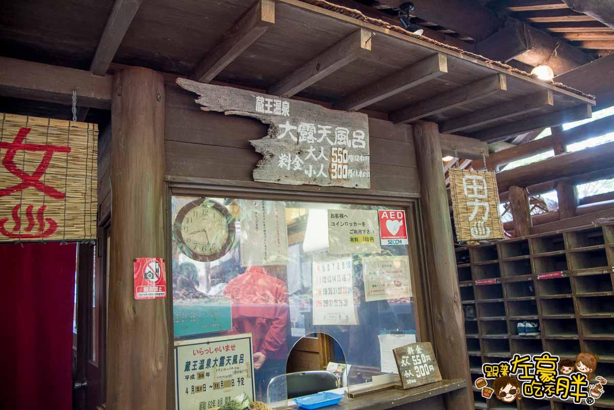 日本東北自由行(仙台山形)DAY4-11