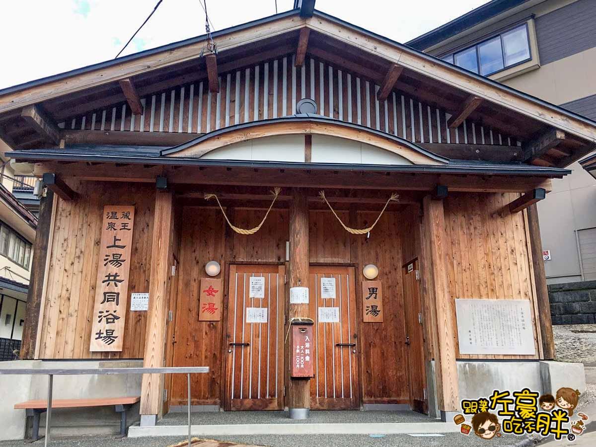 日本東北自由行(仙台山形)DAY4-2