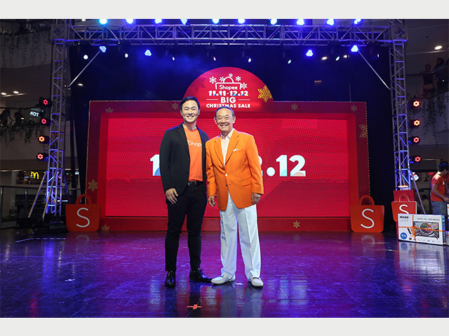 Shopee Jose Mari Chan 11.11 12.12 sale