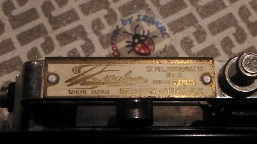 Denari Seiko BK 50