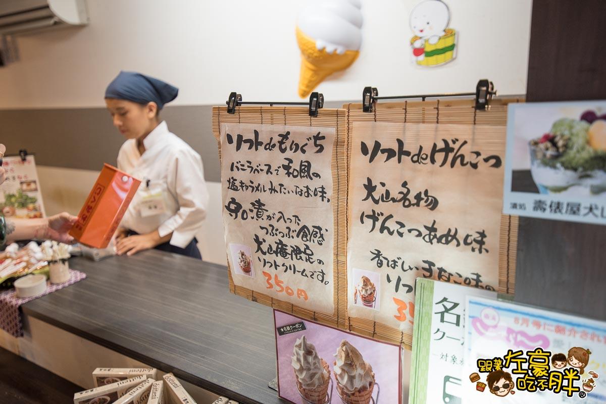 日本名古屋 犬山城+老街(中部探索之旅)-69