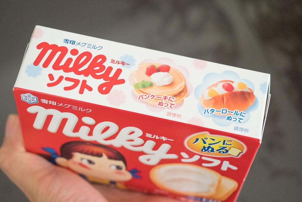 milky_soft-4