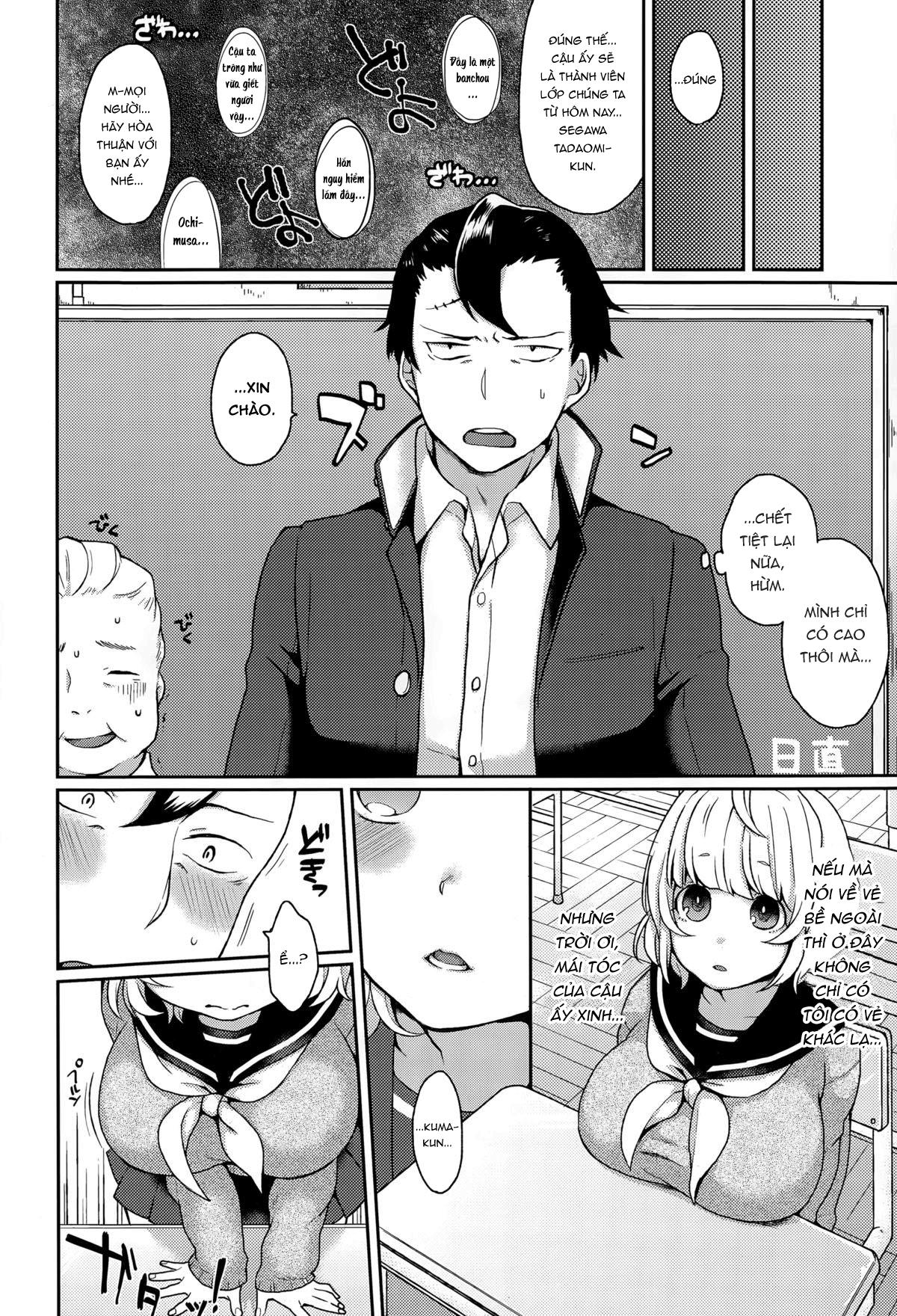 Hình ảnh  in Truyện hentai Dakitsuke! Nuigurumer