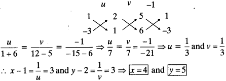 NCERT Solutions for Class 10 Maths Chapter 3 Pair of Linear Equations in Two Variables 76