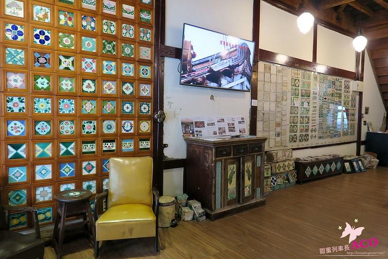 花磚博物館IMG_5238.JPG