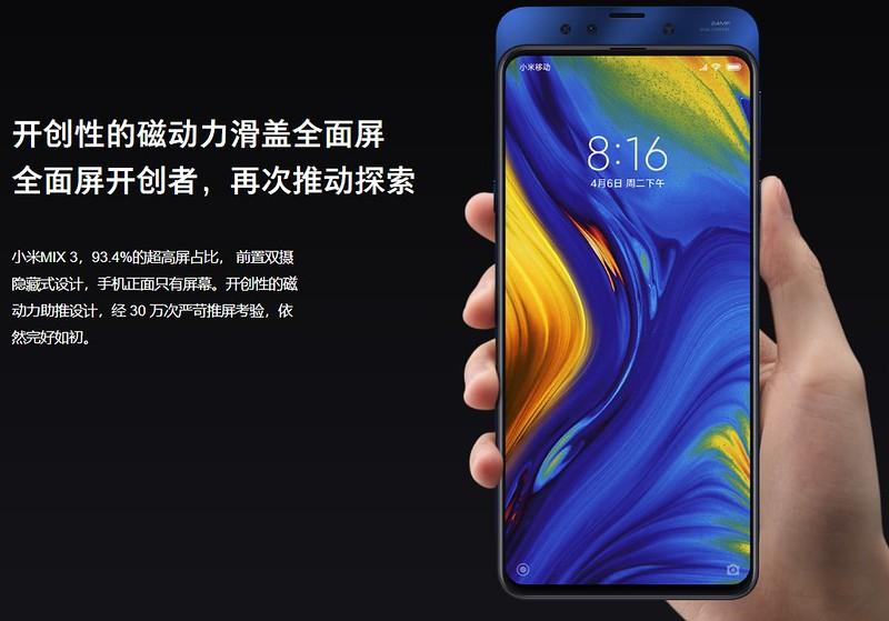 Xiaomi Mi Mix 3 (4)
