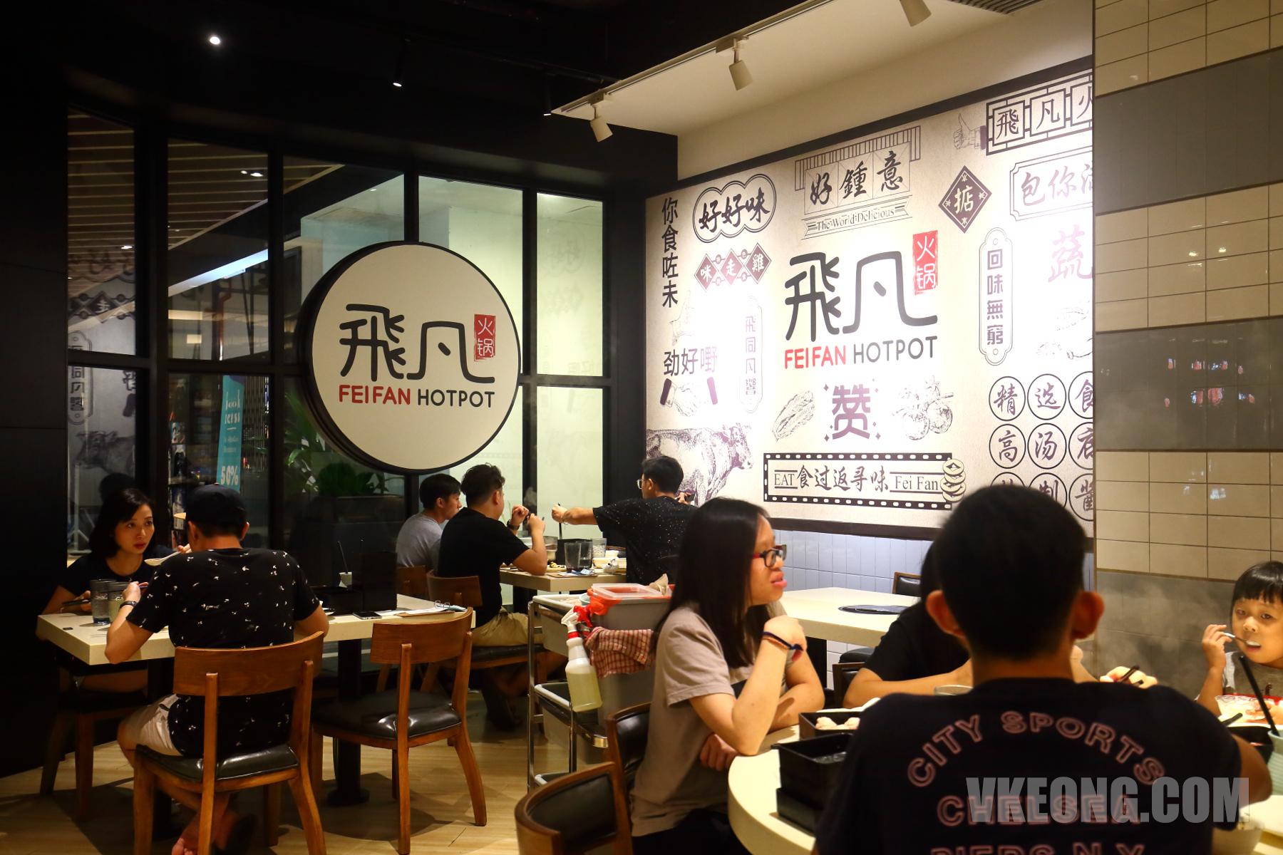 Fei-Fan-Hong-Kong-Steamboat