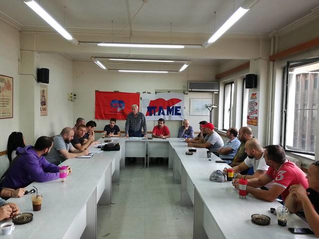Επίσκεψη αντιπροσωπείας Γάλλων συνδικαλιστών στο Ε.Κ Πειραιά