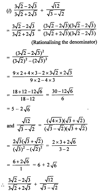 RD Sharma Solutions Class 9 Chapter 3 Rationalisation
