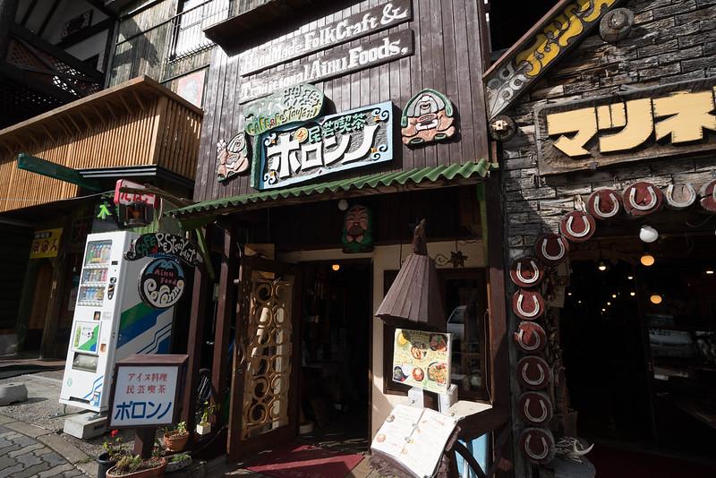 20180919_雌阿寒岳_0446.jpg