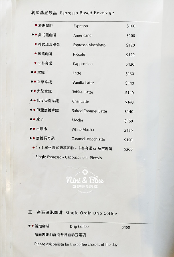 pluto 咖啡 ikea  台中南屯18