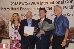 Dr. Woo-Taik Chung, recipient of the 2018 EWC/EWCA Distinguished Alumni Award