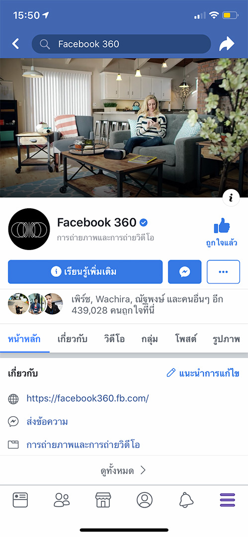 facebook-3d-photo-01