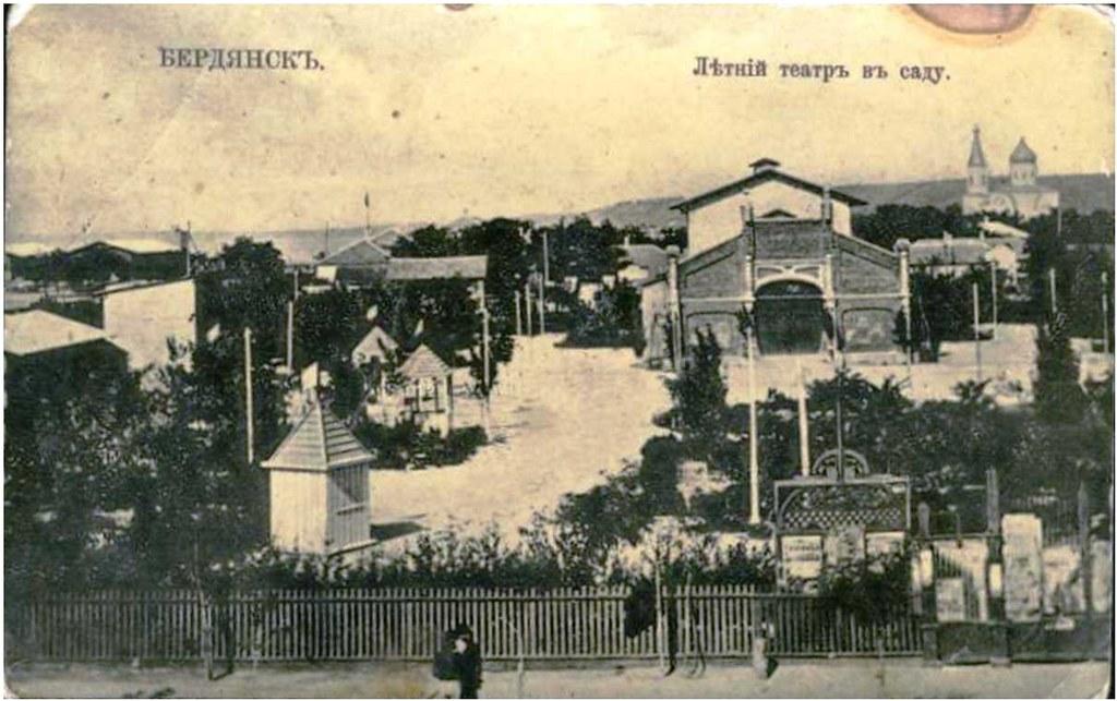 Летний театр в саду