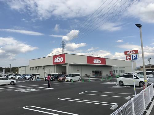 アルゾ飯塚店003