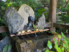 Photo:Purification water basin By Greg Peterson in Japan