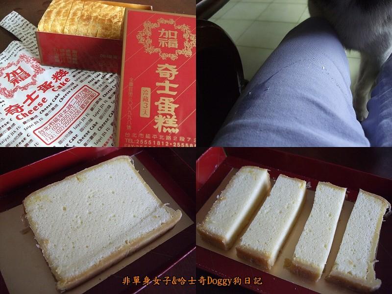 大稻埕美食25