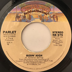 PARLET:RIDIN' HIGH(LABEL SIDE-A)