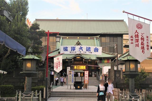 tomiokafudo003