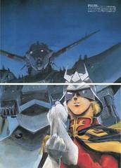 Kazuhisa Kondo -Art