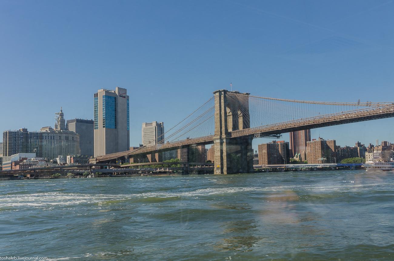 Нью-Йорк_круиз_1_1-50
