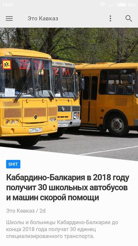 С муниципальным транспортом в России все плохо
