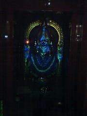 Neelayadakshi homa, 14-08-2008