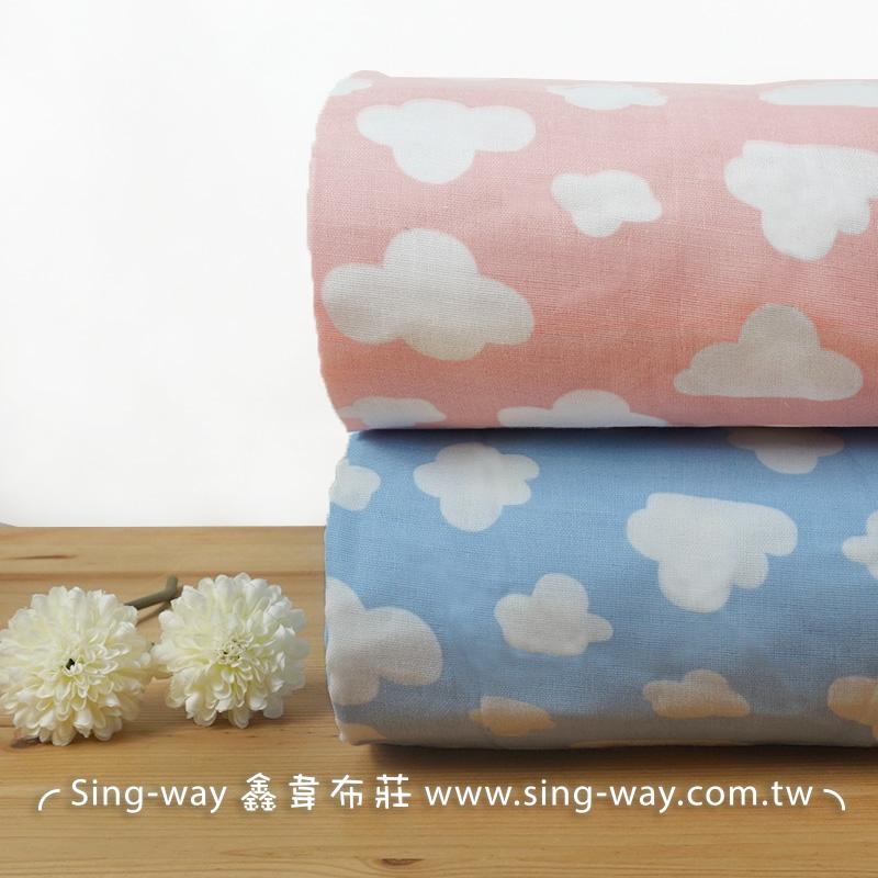 粉藍雲 三層紗 嬰兒紗布衣 手帕 口水巾 布料 三重紗 CA890044