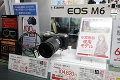 MiNe-M5_100-0941UG
