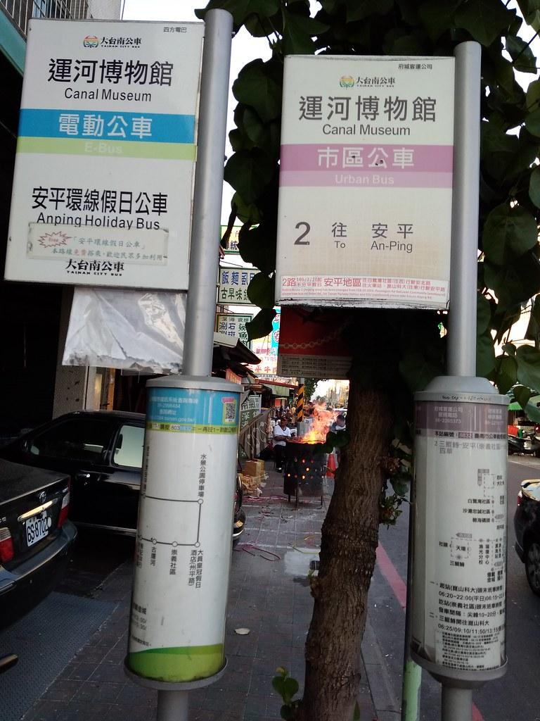 台南公车站牌