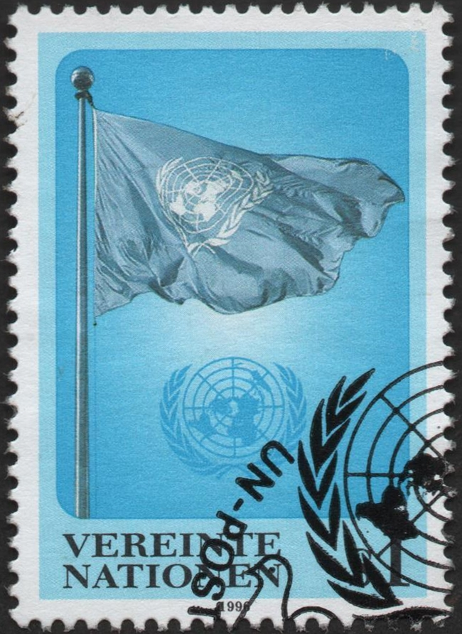 United Nations Offices in Vienna - Scott #194 (1996)