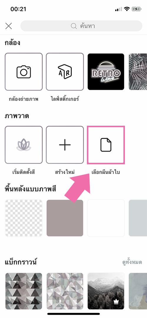 PicsArt-create-A4-01