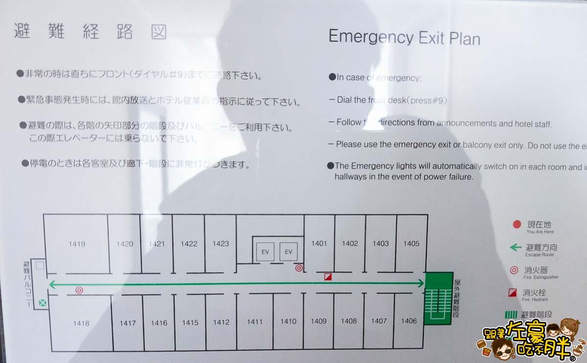 名古屋飯店名鐵INN名古屋錦-44