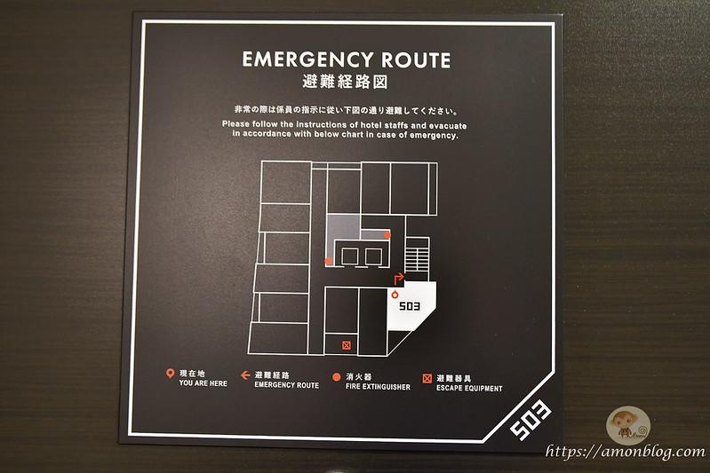 京都站石榴石飯店-32