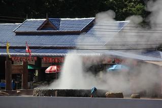 Chiang Mai - Hot spring