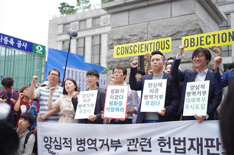 20180628_기자회견_양심적 병역거부 헌법재판소 결정 환영
