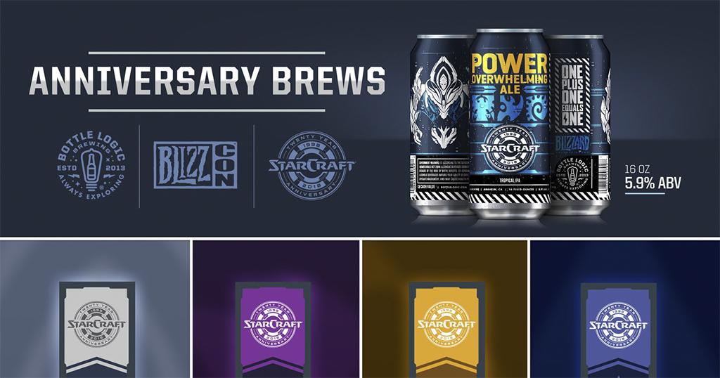 На BlizzCon представят линейку пива StarCraft