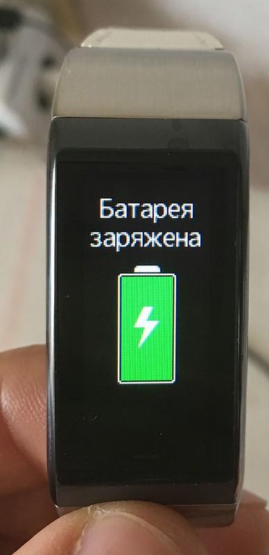 Cor Menu iOS