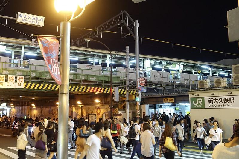 Shinokubi station