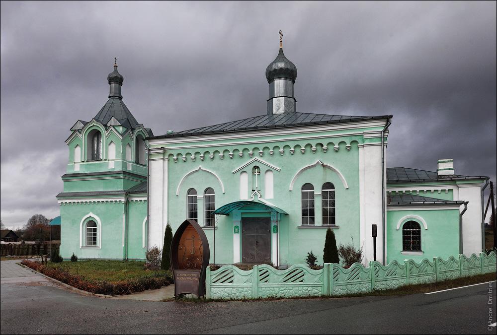Монастырь, Беларусь, Церковь Троицкая