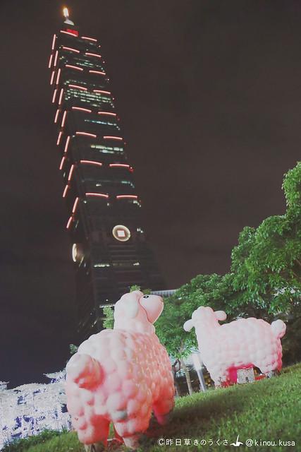 Photo:羊をめぐる冒険 By Kinou Kusa
