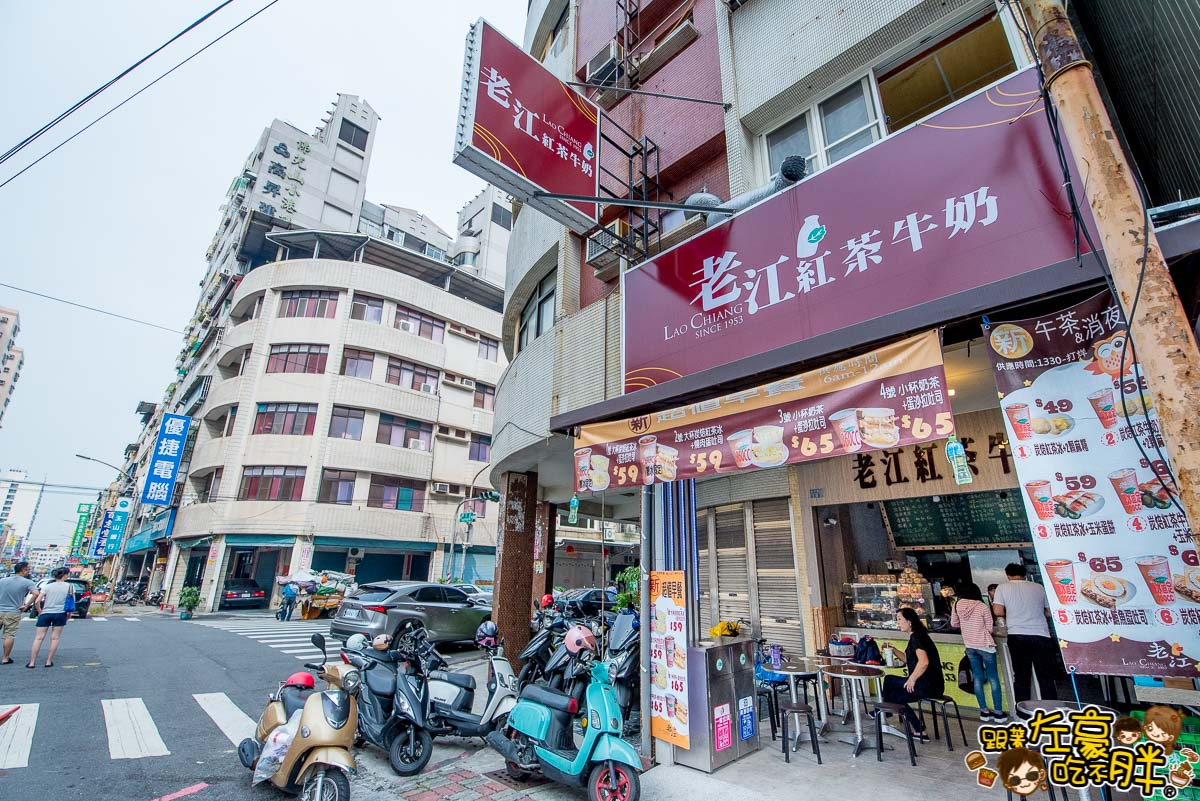 老江紅茶(小港店)-4