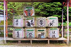 sake at at Zenkō-ji 110b