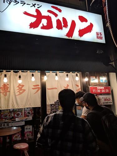 Japan Trip 2018 0151